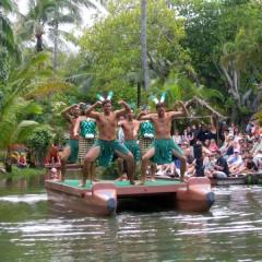 Гавайи: На лицо ужасные