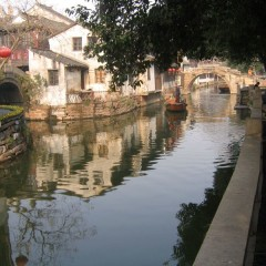 Китай: Венеция