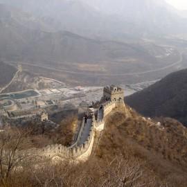 Пекин: Великий