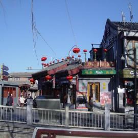 Пекин: Традиционный