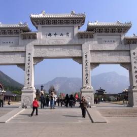 Китай: Сиань и Лоян