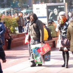 Шанхай: Нанкин-Лу