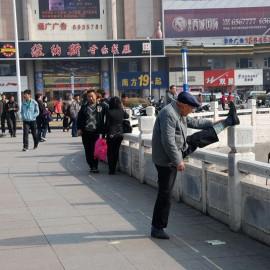 Китай: Китайцы