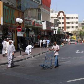 ОАЭ: Старый Дубай