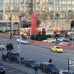 Сан-Франциско: Идем