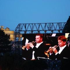 Концерт в летнюю ночь