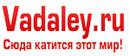 Vadaley.ru