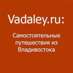 Авиабилеты во Владивосток подешевеют