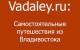 vadaley ярко-красный