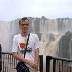 Бразилия: Мокрое место