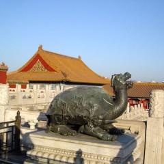 Пекин: Императорский