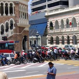 Малайзия: Куала-Лумпур