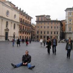 Италия: Рим и его площади